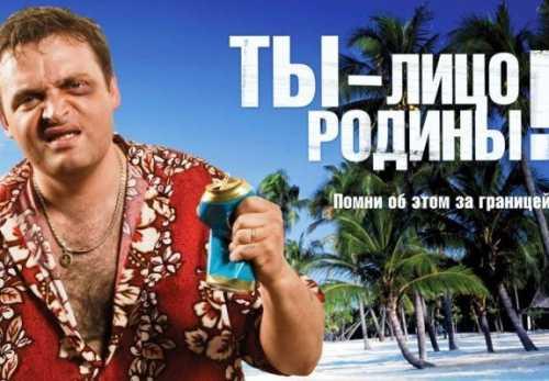 7 русских хлебов